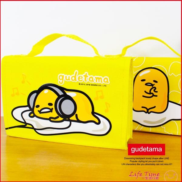 蛋黃哥正版小書包鉛筆袋鉛筆盒收納置物包生日禮物C07041