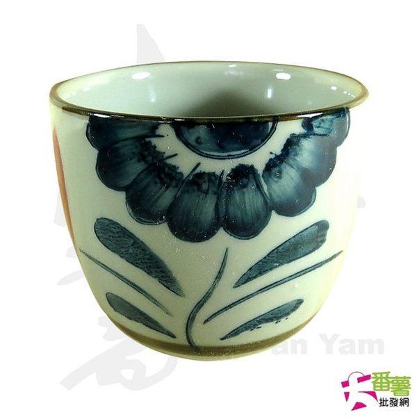 日式中茶杯 _ 向日葵 (100608) [大番薯批發網 ]