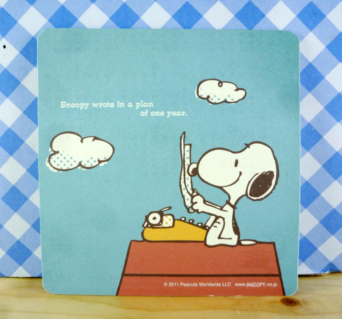 【震撼精品百貨】史奴比Peanuts Snoopy ~SNOOPY卡片-屋頂藍M