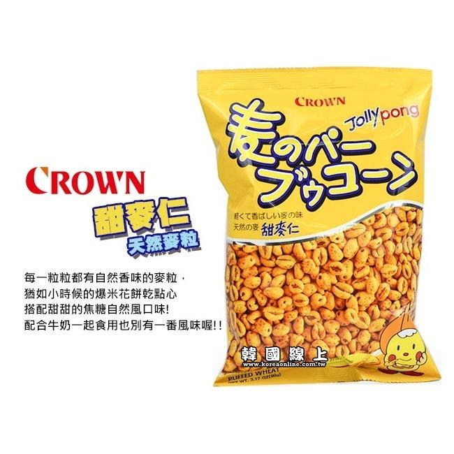 韓國Crown 皇冠原味甜麥仁(90g)