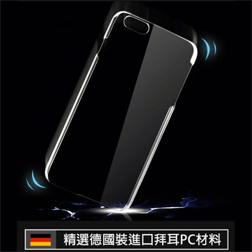 100 MIT台灣製Apple蘋果iPhone 6 Plus 6s Plus 5.5吋超薄透PC手機殼保護套輕薄裸機手感完美貼合