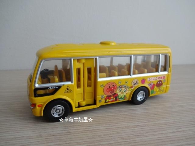 草莓牛奶屋日本進口Anpanman麵包超人幼稚園娃娃車
