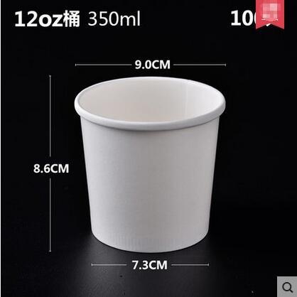 一次性湯碗快餐外賣打包碗圓形湯杯加厚高檔湯盒100只12oz