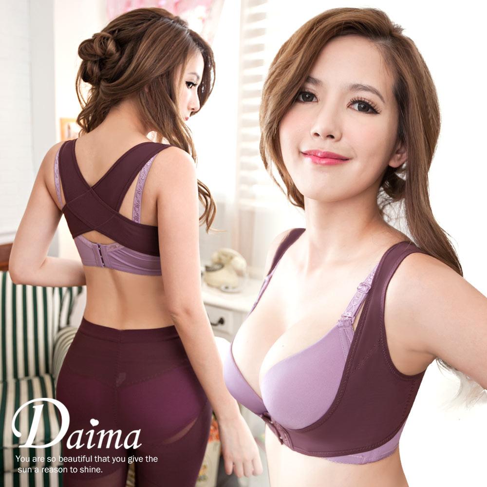 美胸帶   包覆副乳350D輕透系X型防駝提托集中美姿帶-防駝背心S-XL(紫紅)【Daima黛瑪】