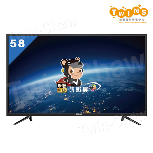 禾聯HERAN 58吋HD液晶顯示器電視視訊盒HC-58DA5-MA5-C01