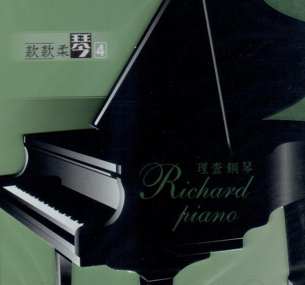 理查鋼琴4款款柔琴CD音樂影片購