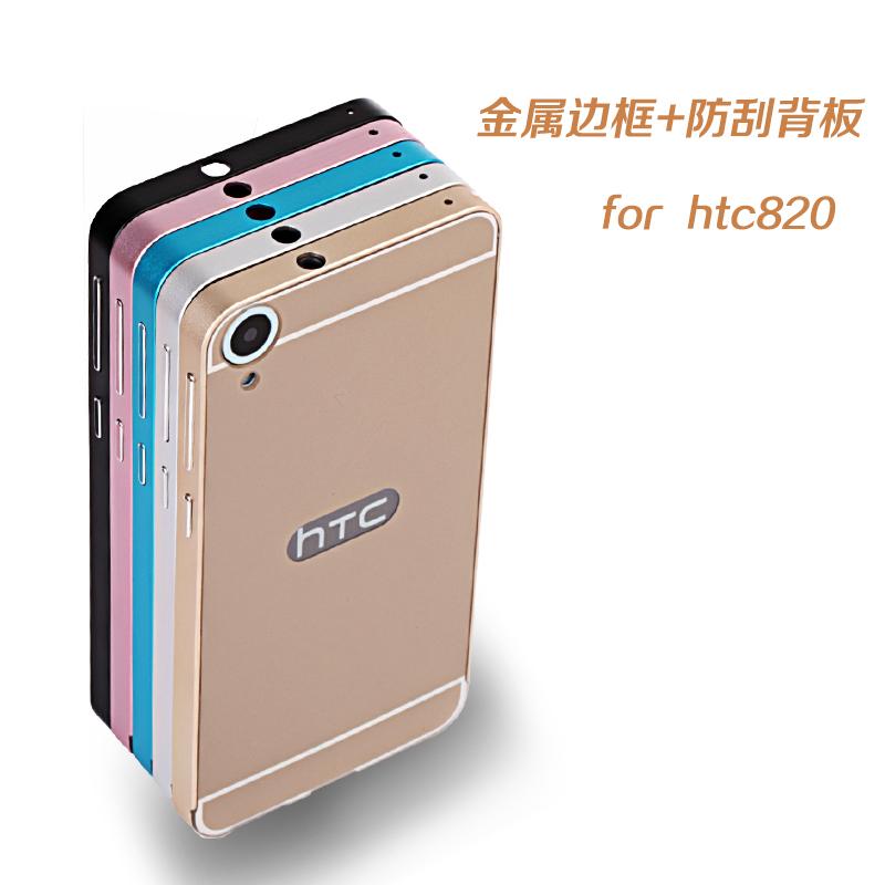 88柑仔店~推拉背板HTC Desire 820手機殼 820t金屬邊框保护套 820w防摔外殼