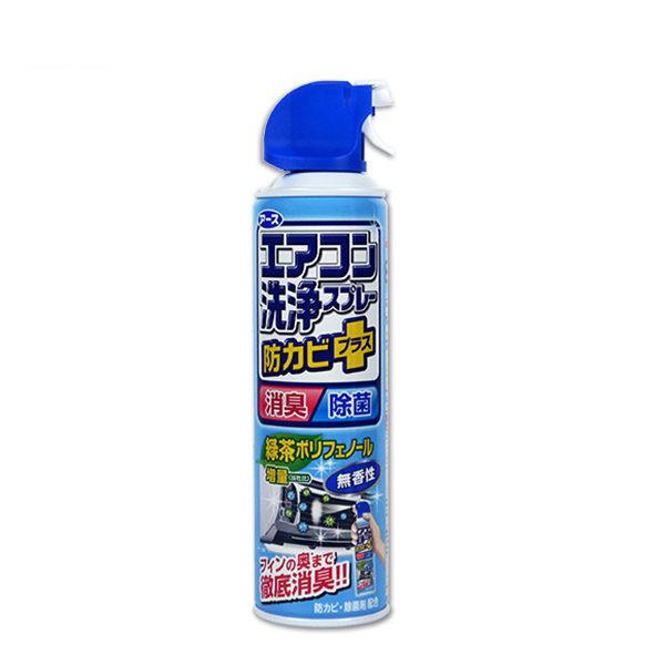 興家安速冷氣清潔劑無香味