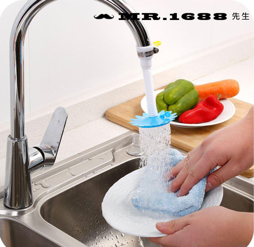 水龍頭節水花灑過濾器 自來水節水器 水龍頭防濺器 家居用品【Mr.1688先生】