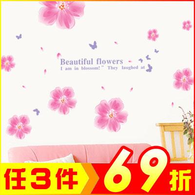 創意壁貼-粉色花 AY7195A-925【AF01013-925】JC雜貨