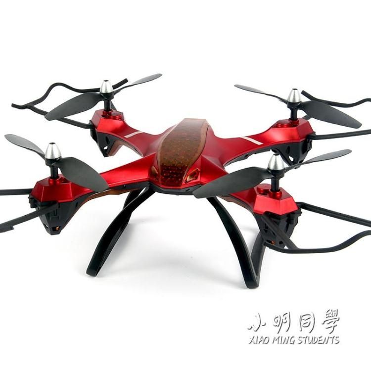 四軸飛行器遙控飛機耐摔無人機高清航拍飛行器航模直升機igo全館88折免運