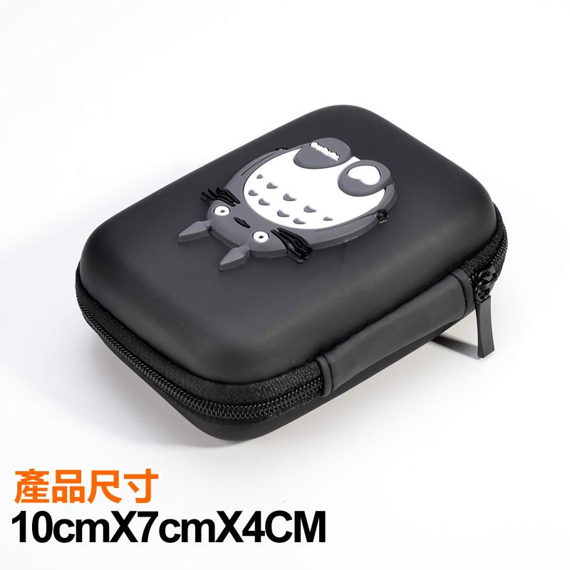 龍貓大號耳機收納盒【MC014】黑色 10cmx7cmx4cm