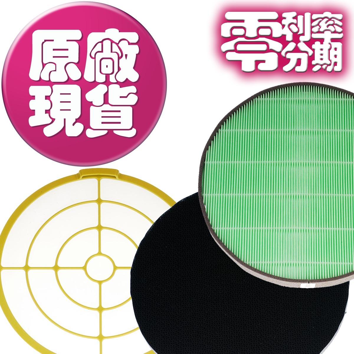 【LG耗材】大龍捲蝸牛 空氣清淨機 全配濾網組合包 24期零利率