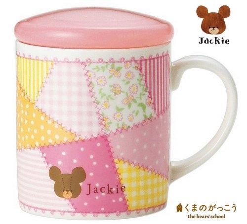 日本限定小熊學校拼布格紋風附蓋陶瓷馬克杯