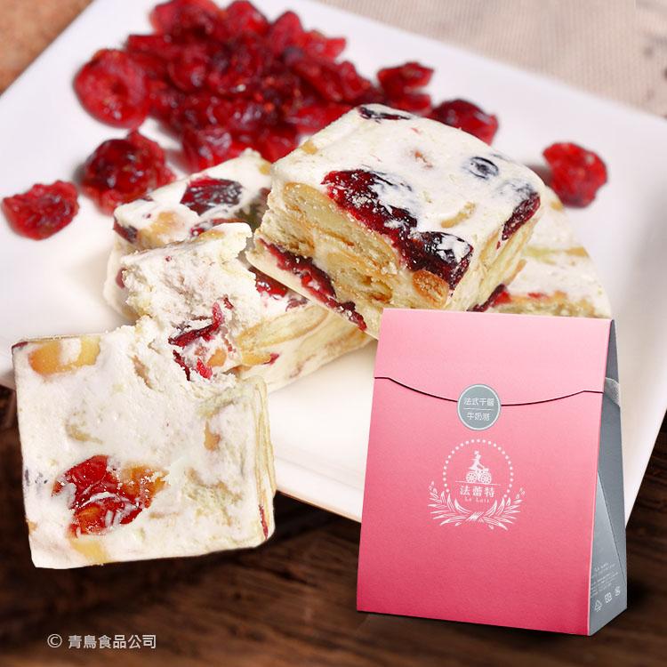 下午茶最適時尚甜點法蕾特Le Fait Pâtisserie法式千層牛奶派提盒-原味蔓越莓