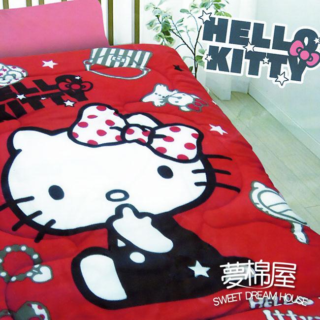 夢棉屋hello kitty凱蒂貓-時尚寶盒-紅搖粒絨刷毛暖暖被毯被正版授權台灣製造品質有保障