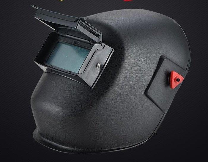 電焊面罩氩弧焊焊接防護面罩頭戴式潮咖範兒