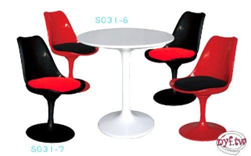 南洋風休閒傢俱設計單椅系列-設計80CM圓桌S031-6*1張小鬱金香椅附椅墊S031-7*4張