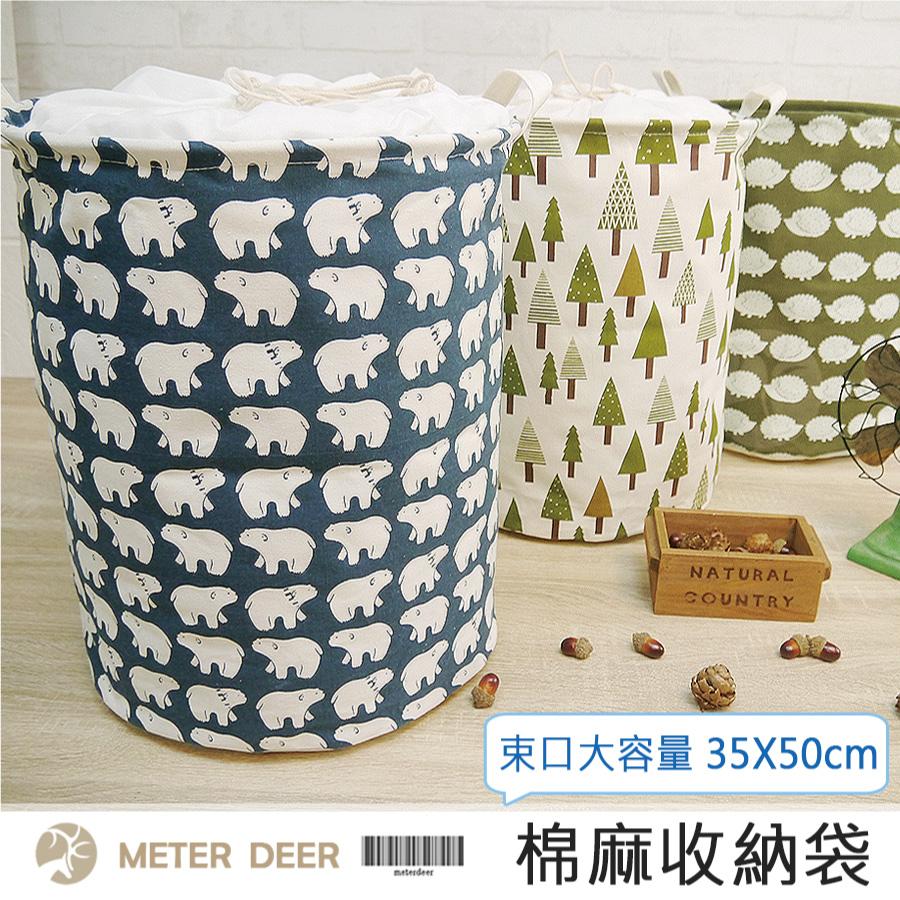 防塵收納袋棉麻手提專櫃正品北極熊小樹刺蝟款束口防潑水可折疊圓桶居家整理籃-米鹿家居