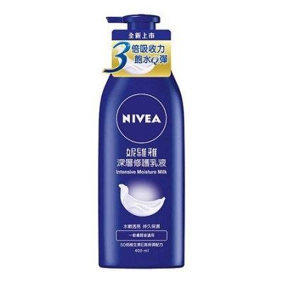 妮維雅深層修護潤膚乳液400ml仁仁保健藥妝