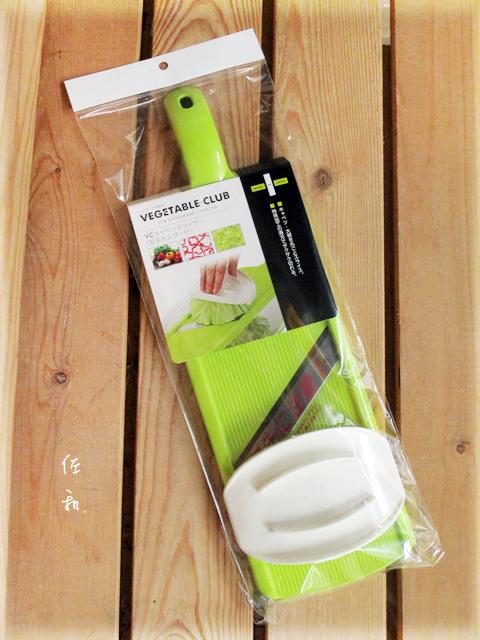 佐和陶瓷餐具~XL050335-3日本製切菜板切菜板刨絲器