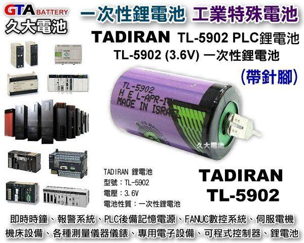 ✚久大電池❚ 以色列 TADIRAN TL-5902 3.6V 1/2AA (帶針腳 Pin) TL5902 PLC鋰電
