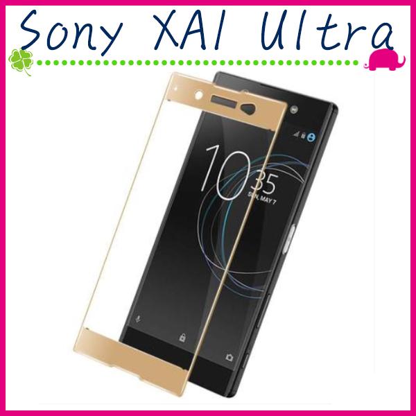 Sony XA1 Ultra G3226滿版9H鋼化玻璃膜3D曲屏螢幕保護貼全屏鋼化膜全覆蓋保護貼防爆正面