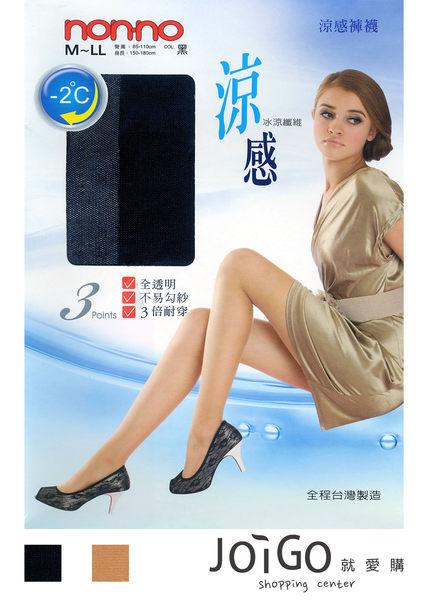 就愛購SN8903儂儂Non-no冰涼纖維涼感褲襪