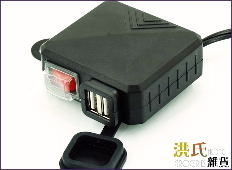 洪氏雜貨305A017機車雙USB充電器附開關單入鏡柄款機車改裝雙USB摩托車充電器