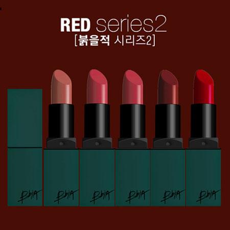 韓國BBIA慕斯女神完美唇膏綠管3.5g唇膏口紅唇彩霧面