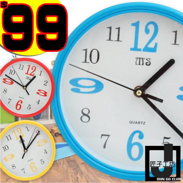 時鐘掛鐘石英鐘純樸簡約數字時鐘圓形款素色框設計匠子工坊UC0040