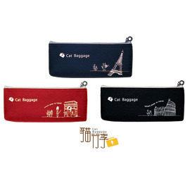 青青文具貓行李系列筆袋中CPC-42