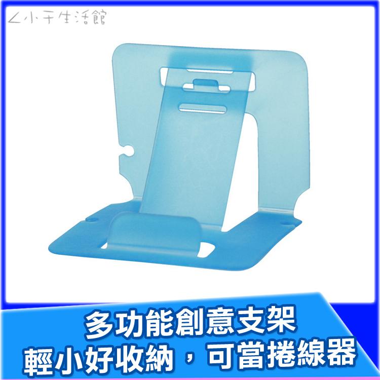 懶人支架摺疊支架捲線器可放皮包折疊支架腳架IPHONE 6 7 S8