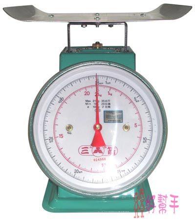 好幫手生活雜鋪*營業用大型秤21KG-料理秤.重量秤