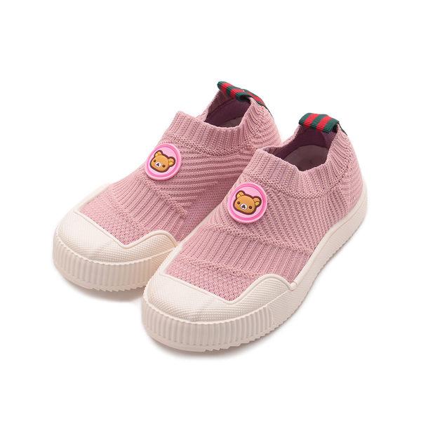拉拉熊 飛織襪套鞋 粉 R120 中童鞋 鞋全家福
