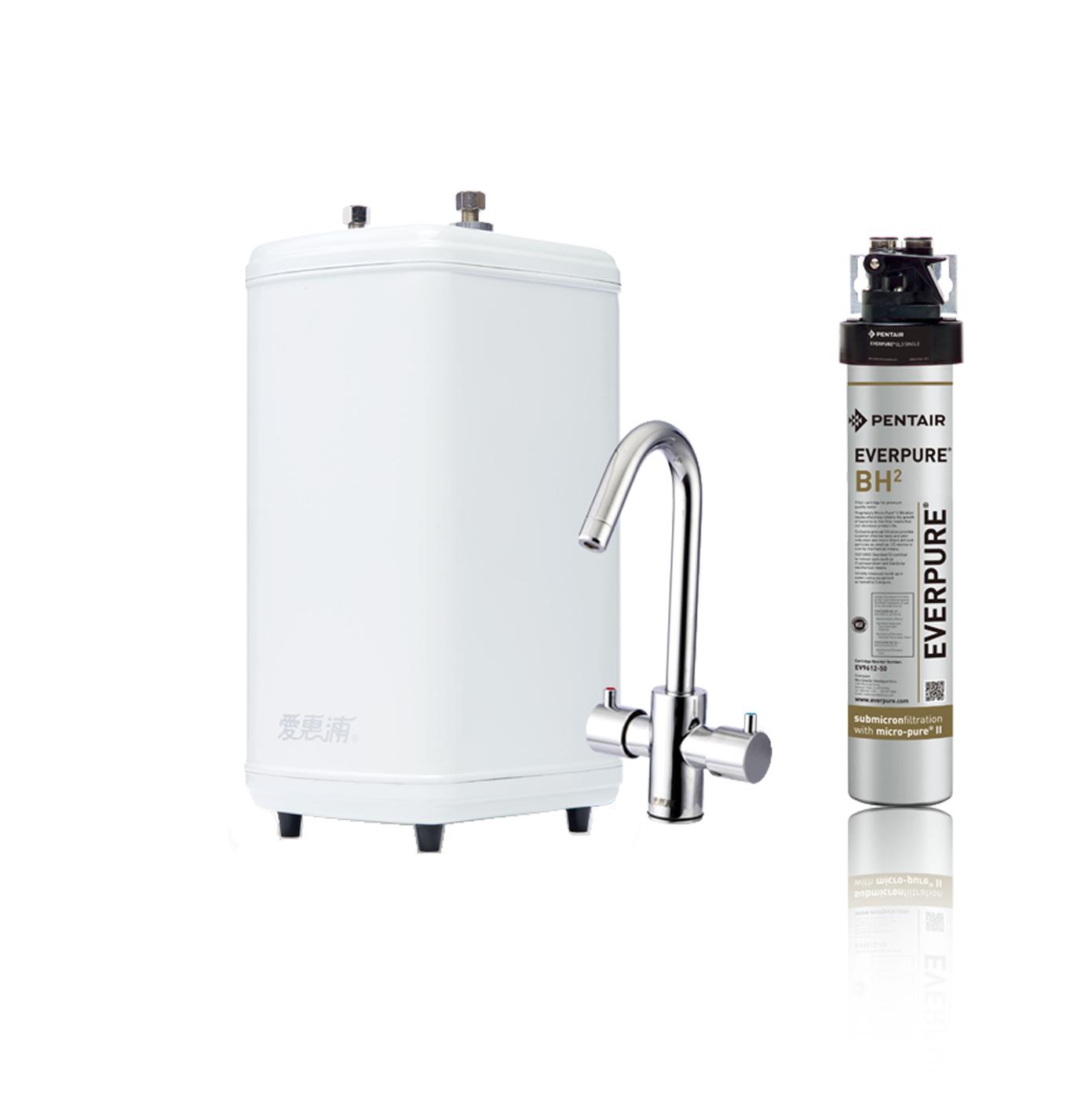 本月加贈漏水斷漏器送安裝愛惠浦雙溫廚下加熱器EVB-H188搭載QL3-BH2淨水器