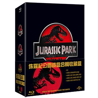 侏儸紀公園1-3限量鐵盒藍光BD Jurassic Park Ultimate Trilogy Steelbook音樂影片購