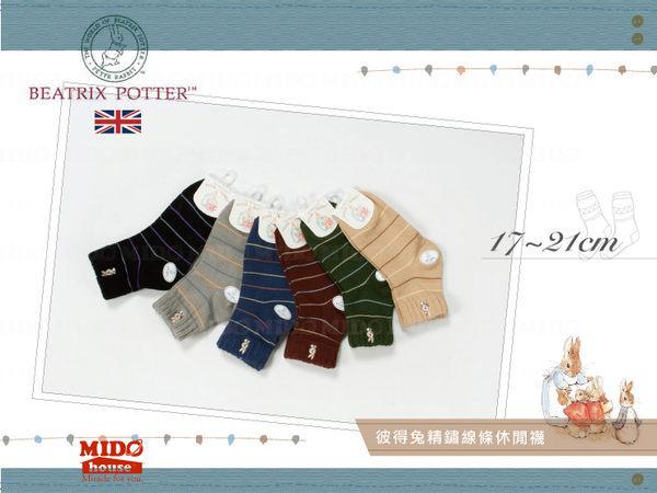 彼得兔精繡線條休閒襪{綠色、咖啡色、淺褐色、寶藍色、黑色、灰色(17~21cm)}-SK2334《Midohouse》