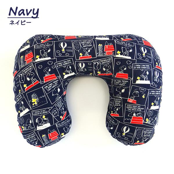 日本製史努比Snoopy樂活旅行系列空氣頸枕ㄇ形枕海軍藍2017新品上市
