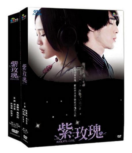 【降價促銷】紫玫瑰01-13(全)DVD(梁文音/黃騰浩/黃柏鈞/許亮宇/許瑋甯)