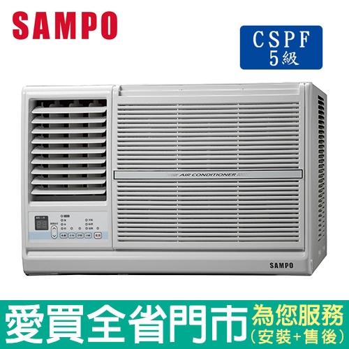 SAMPO聲寶3-4坪AW-PC122L左吹窗型(110V)冷氣空調_含配送到府 標準安裝【愛買】