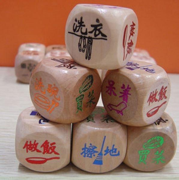 創意木製骰子/居家生活骰子/做家務骰子創意骰子帶圖案(6顆) 39元