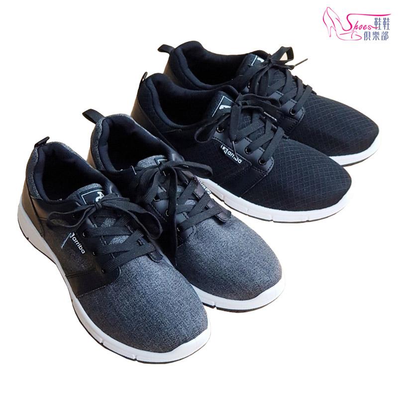 休閒鞋.MIT百搭透氣運動休閒鞋.黑/黑灰【鞋鞋俱樂部】【107-FA486】