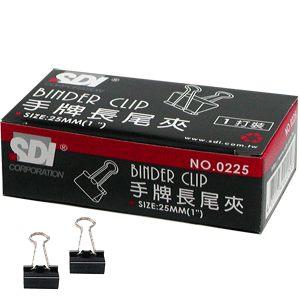 SDI 長尾夾25m/mx12支 NO.0225 (111)