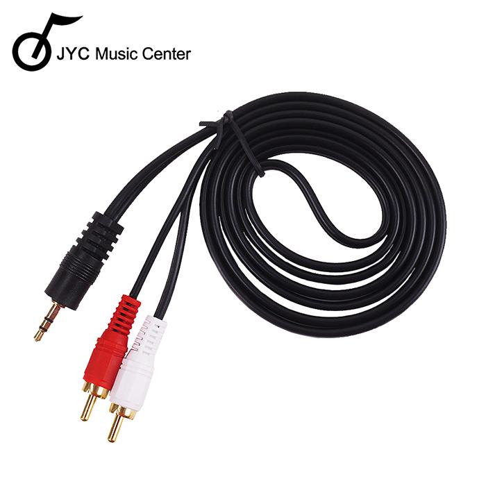 ★JYC Music★AJ-87 AV 轉3.5訊號線(1.5M) 三入量販組