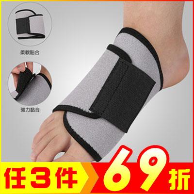 謢腳踝謢脚腕 運動扭傷防護 保暖籃球跑步 (1雙入)【AF02192】大創意生活百貨