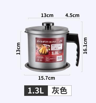 日式天婦羅油炸鍋家用鍋炸鍋小含濾油架電磁爐通用