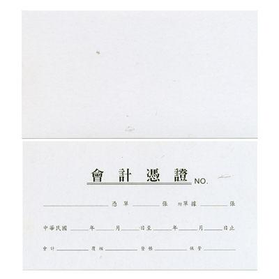 CHA SHIN 加新 1004A 憑證封底
