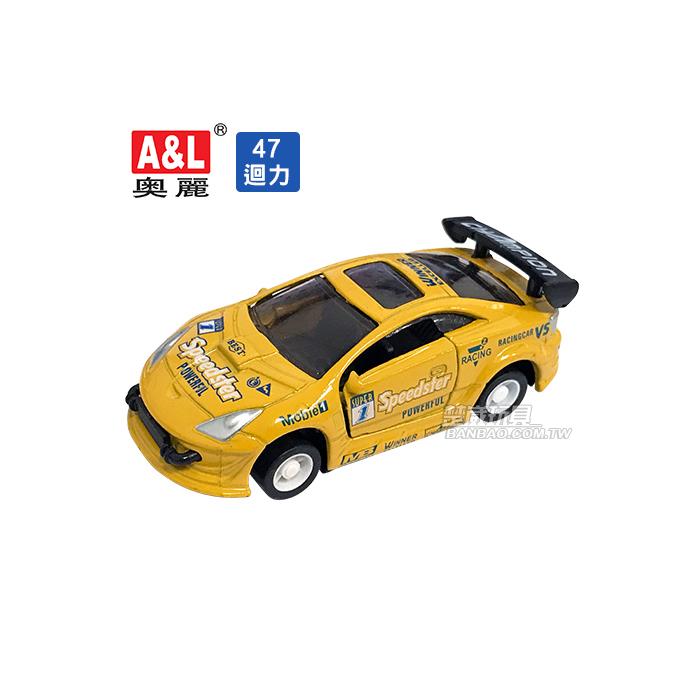 A&L奧麗迷你合金車 NO.47 極速賽車 迴力車 跑車 超跑 模型車(1:64)【楚崴玩具】