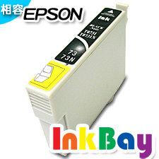 EPSON T1051(黑色)原廠相容墨水匣 適用5505/CX5505/7300/CX7300